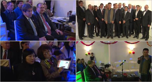Magyar-Kínai Új Bevándorlók Befeketetését Erősítő Szövetség (MKBSZ)