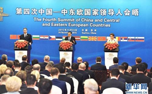 A 4. Kína – Közép- és Kelet-Európai Országok Csúcstalálkozójának eredményei
