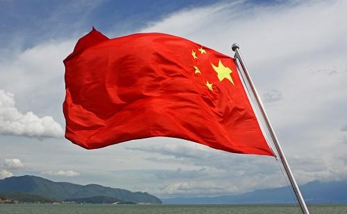 A kínai kormány eltökélten hajtja végre reformjait