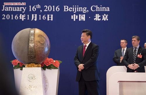 Xi Jinping, AIIB ünnepség