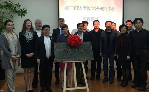 Kodály-módszer Kutató Központ nyílt Xiamenben