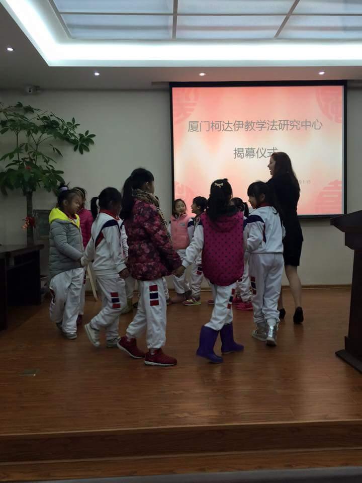 Xiamen, Kodály-módszer