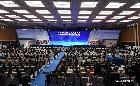 Megnyílt a 13. Kína-ASEAN Expo