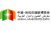 Ningxiából érkezett üzleti delegáció Dubajba