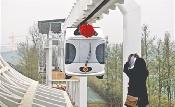 Környezetbarát felső felfüggesztésű vasútvonal nyílt Kínában