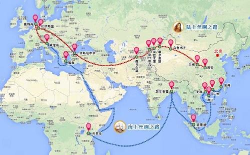 Az Új Selyemút Gazdasági Övezetet a Commercial Bank of China is támogatja