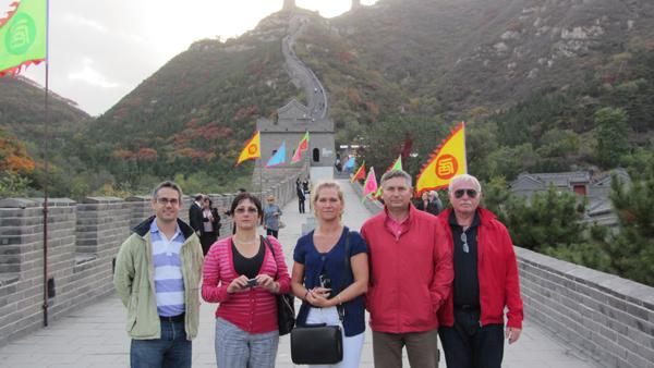 Kínai Nagy fal