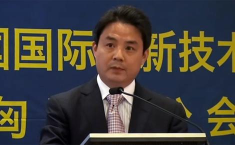 Kína számára az Európai Unió a legfontosabb stratégiai partner