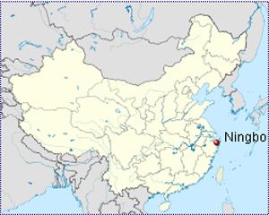 Ningbo városából (Forrás: Wikipedia.hu)