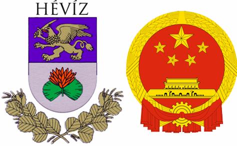 Hévíz polgármestere Guilinban írta alá a kínai testvérvárosi megállapodást