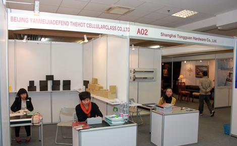 MI OTTHONUNK! Építőipari és Lakberendezési Szakmai Kiállítás és Vásár