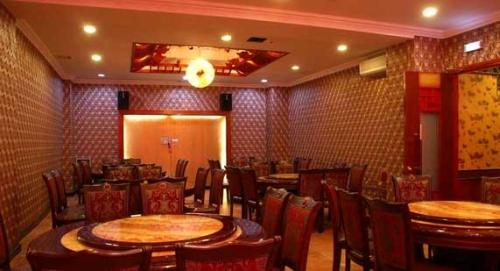Ezersárkány Kínai Étterem és Rendezvényközpont