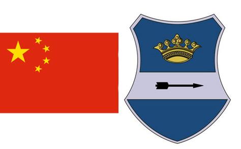 A kínai Csiangszu tartomány és Zala megye együttműködése