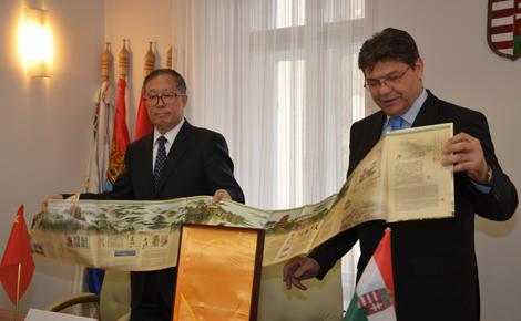Együttműködési szándéknyilatkozatot írt alá a Győr-Moson-Sopron megyei önkormányzat a kínai Hubei Tartománnyal
