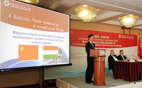 A 115. Kantoni Export-Import Kiállítás és Vásár promóciós eseménye Budapesten
