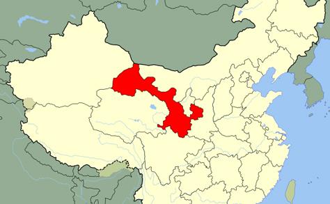 A kínai Gansu Tartományból látogatott delegáció Somogyba