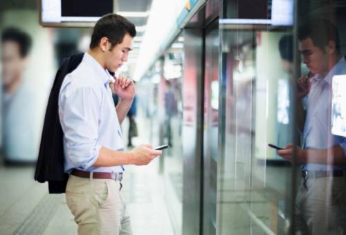 Kína, Befektetés, Mobil applikáció