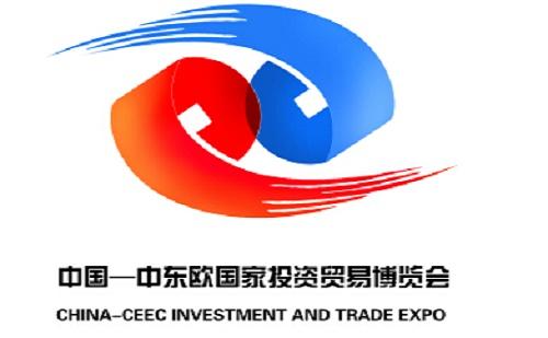 Október 15-én Horvátországban tartották meg a Kína-KKE országok Befektetési és Kereskedelmi Vásárt