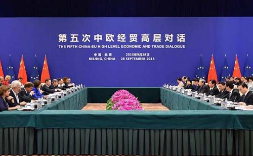 Megtartották az 5.Kínai-európai Magas Rangú Kereskedelmi Csúcstalálkozót
