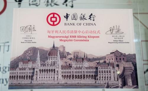 Megnyílt a Bank of China magyarországi RMB klíring központja