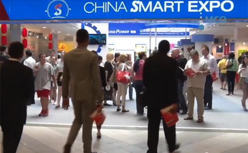IV. China Smart Expo kiállítás és vásár - Megnyitó ünnepség