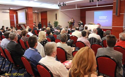 Shandong-Magyarország Befektetési és Kereskedelmfejlesztési Konferencia