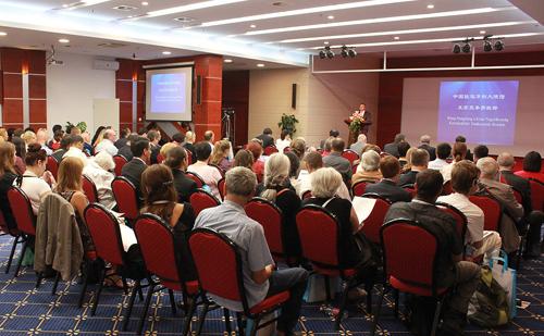 Shanxi Tartomány Befektetési Konferenciája