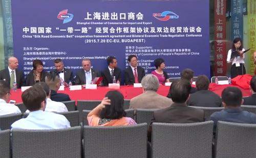 Kínai-magyar üzletember találkozót rendeztek Budapesten