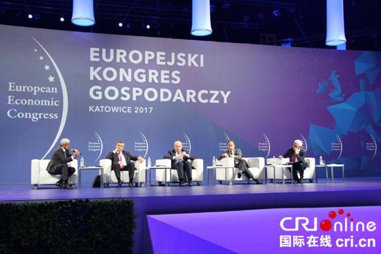 Lengyel-kínai gazdasági fórum