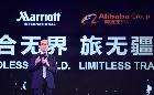 Együttműködik az Alibaba és a Marriott