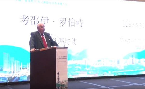 Négy befektetési terület iránt érdeklődik Xining városa