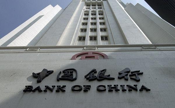 Stratégiai együttműködési megállapodást kötött a kormány és a Bank of China