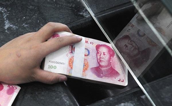 A kínai bankrendszer a legnagyobb a világon