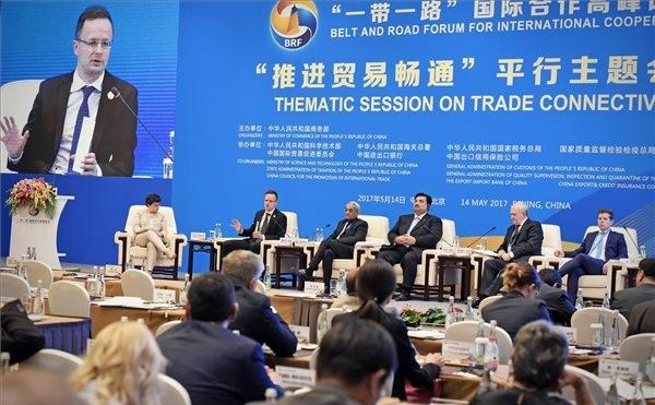 Egy övezet, egy út elnevezésű nemzetközi együttműködési fórum