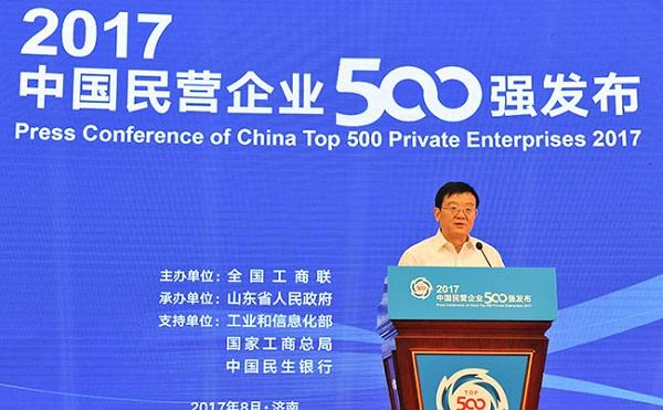 Továbbra is vezeti a kínai magáncégek toplistáját a Huawei