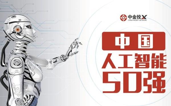 Listát állítanak össze a kínai MI vállalatokról