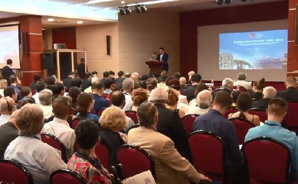 Kínai-magyar üzleti fórumot tartottak