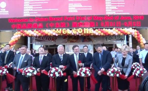 Teljesen újszerű volt a 9. China Smart Expo