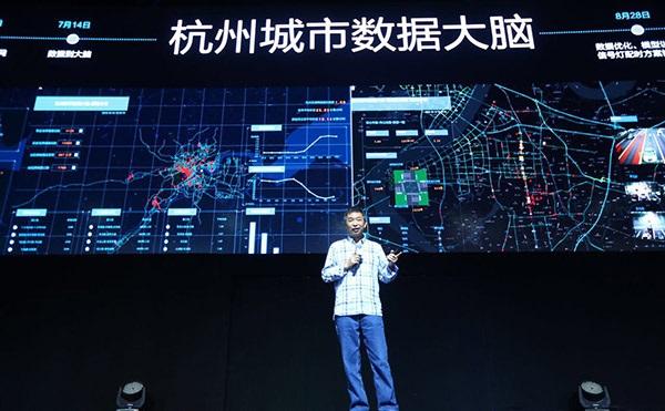 MI vezérli Hangzhout