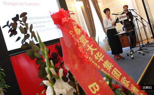 Dahua Zalaegerszegen hozta létre első elosztó központját Kínán kívül