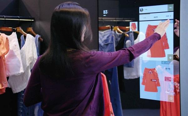 Intelligens tükröt fejlesztett az Alibaba