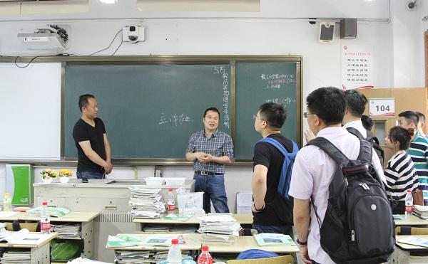 Fejlett technológia a kínai osztálytermekben