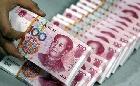 Kötvény kibocsátásáról született megállapodás