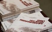 Új korrupcióellenes ügynökséget állít fel Kína