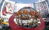 Az első Kínai Nemzetközi Import Expora utazik Orbán Viktor