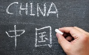 Nemzetközi kínai nyelvi verseny elődöntőjét rendezik meg Pécsett