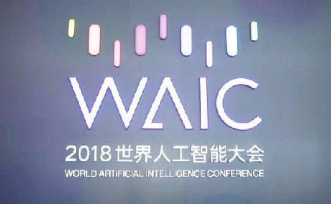 Mesterséges intelligencia konferenciát rendeztek Sanghajban