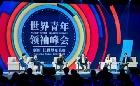 Magyarország a díszvendége a fiatal kínai vezetők idei konferenciájának Hangcsouban