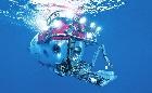 Kínában megépült a világ legnagyobb mélytengeri merülő járműve