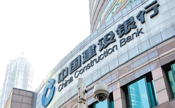 Fióktelepet nyit Magyarországon a China Construction Bank Corporation